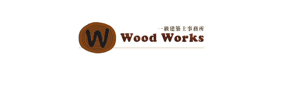 wood-works logo